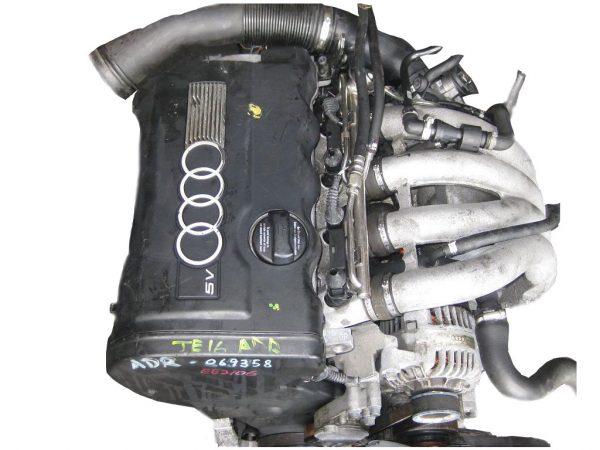 Audi 1.8L 20 Valve [ADR]